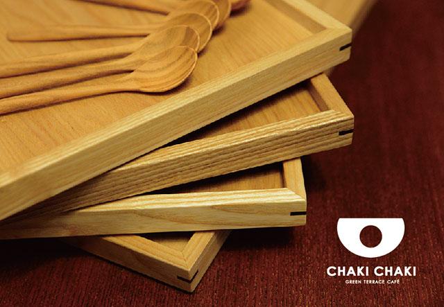 chaki2014_03