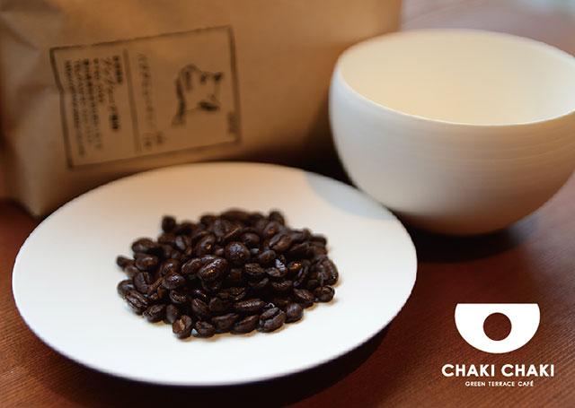chaki2014_05