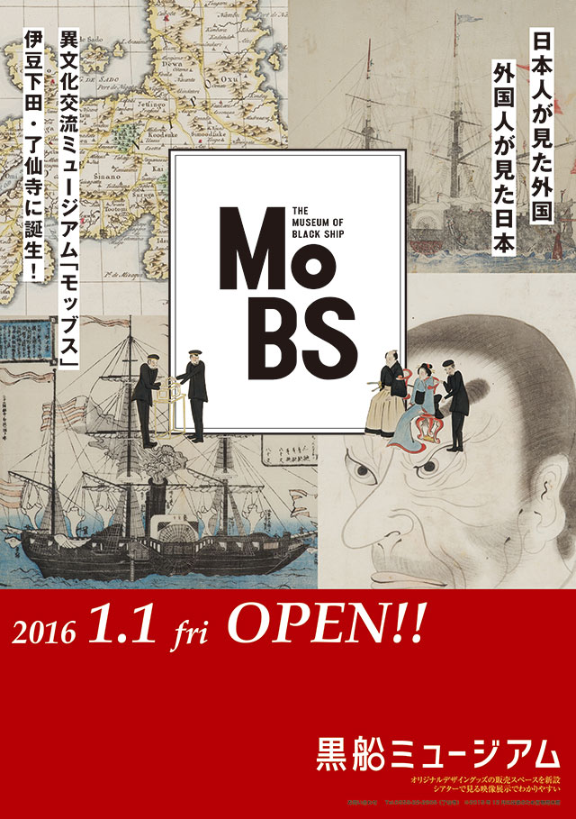 mobs_poster
