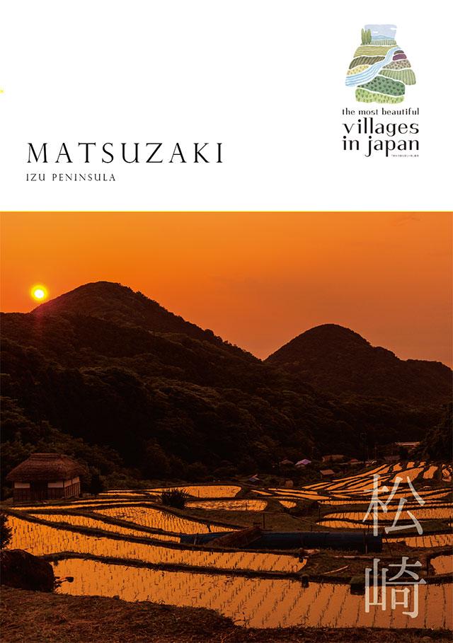 matsuzaki_1