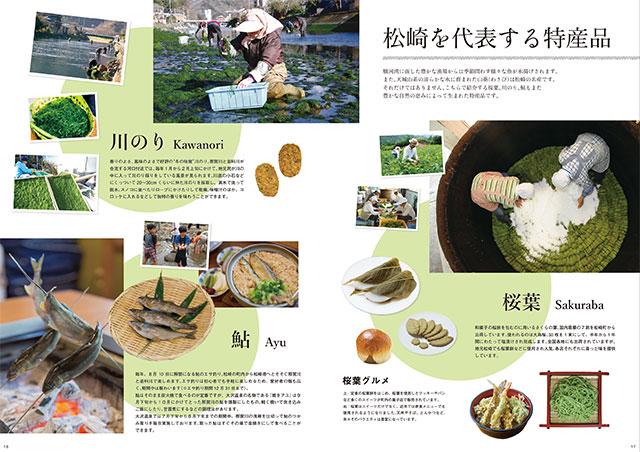 matsuzaki_11